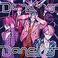 Dancing Dancing(通常盤)