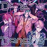 Dancing Dancing(初回生産限定盤)