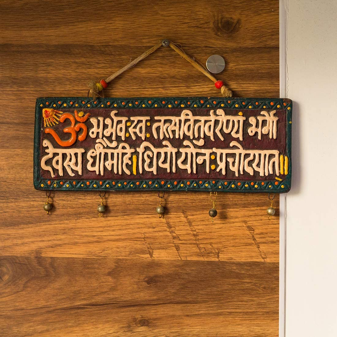 ExclusiveLane Gayatri Mantra Terracotta Wall Hanging - Wall Door Hanging Religious Wall Decoration Wall Decorative Showpiece Gift Item Home Décor Accents Wall Decor & Hangings