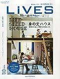 LiVES(ライヴズ) 2015年6月号 VOL.81