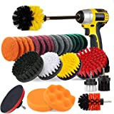 JUSONEY 28 Piece Drill Brush Attachment- Drifferent Size and Hardness- Premium Scrub Pads & Sponge- With Extend Long Attachme