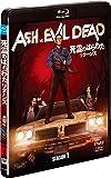 死霊のはらわた リターンズ シーズン1 (SEASONSブルーレイ・ボックス) [Blu-ray]
