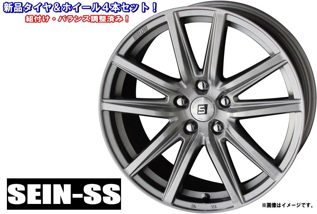 SEIN SS (ザイン エスエス) DUNLOP WINTERMAXX SV01 145R12 6PR 12インチ スタッドレス & ホイール 4本セット エブリィ DA17 B076ZK6Q89