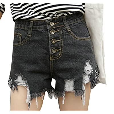 Fensajomon Womens Low Waist Ripped Holes Frayed Denim Shorts Jeans Hot Pants