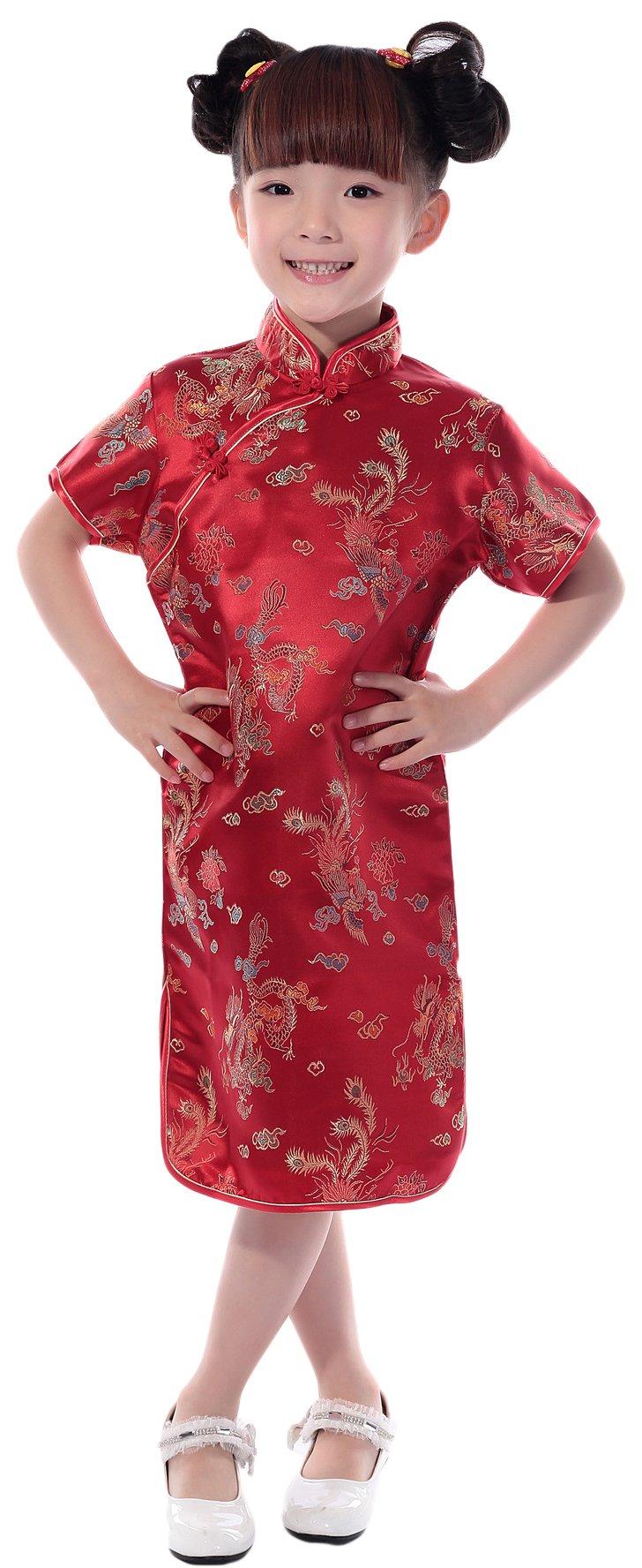AvaCostume Girls Chinese Dragon Phoenix Qipao Cheongsam Dress, 14, Red