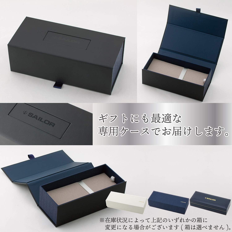 japan import Sailor Pen Professional Gear Black Imperial fine print 11-3028-220