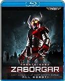 Karate-Robo Zaborgar (2011) [Blu-Ray]