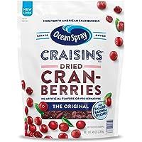 Ocean Spray Craisins Dried Cranberries 48-Oz Deals