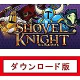 ショベルナイト|オンラインコード版【Nintendo Switch 年末年始インディーゲーム スタンプカードキャンペーン スタンプ付与対象商品】