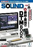 SOUND DESIGNER (サウンドデザイナー) 2019年1月号 (2018-12-07) [雑誌]