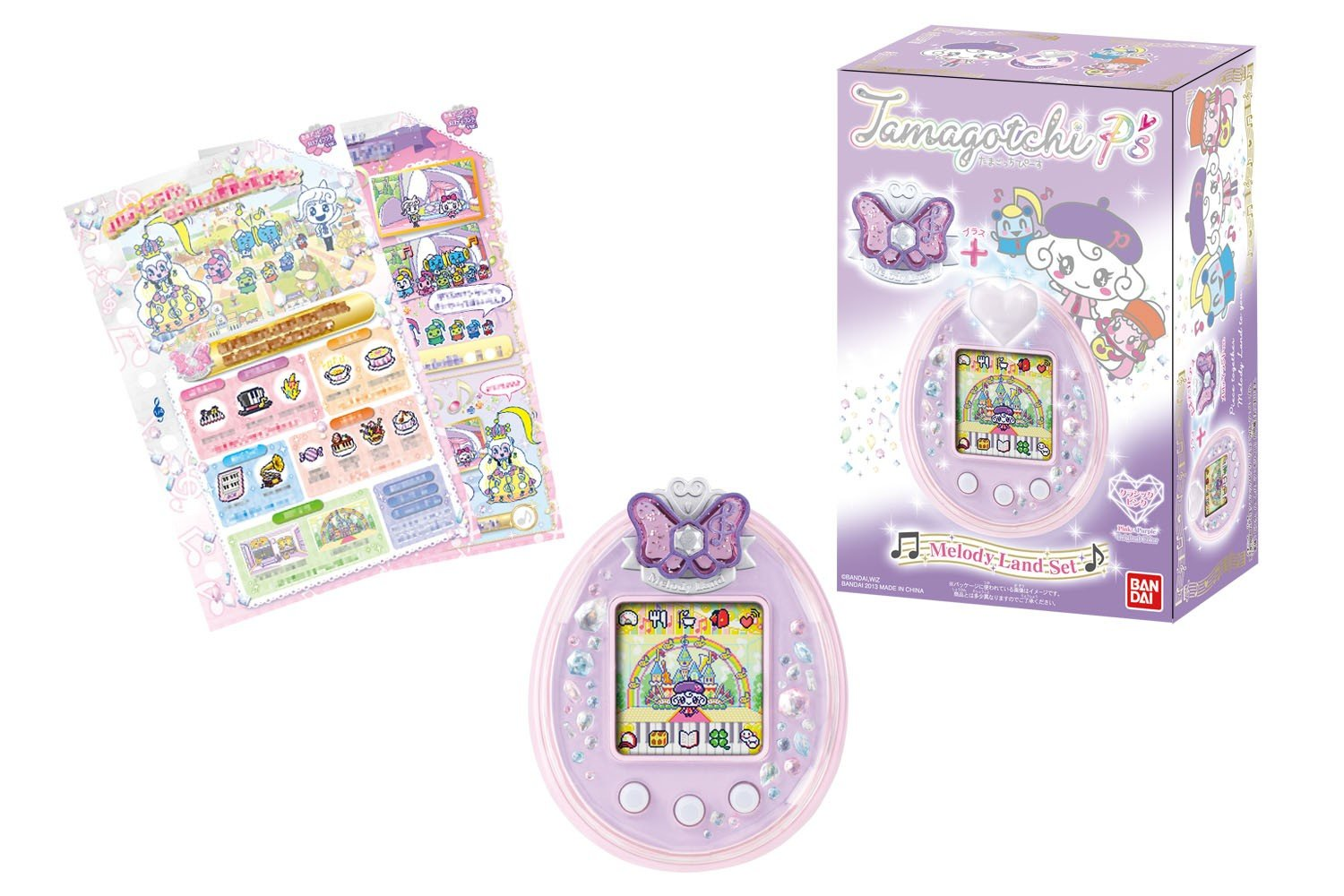 Tamagotchi P's Melody Land Set (Japan Import) by Bandai (Image #2)