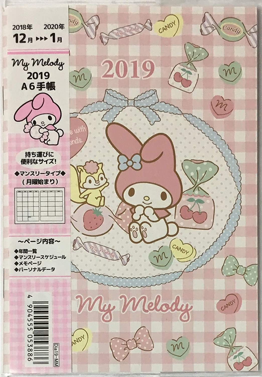 Amazon.com : Sanrio My Melody Japanese Schedule Calender ...