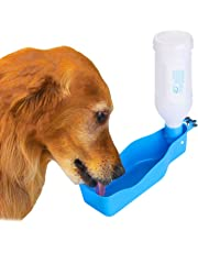 WADEO Dog Water Bottle for Walking with Strap Stand up Outdoor Portable Pet Drinking Dispenser with Bowl Attached for Travel - Blue 12oz