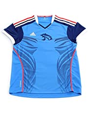adidas Performance Maillot de Handball de l'équipe de France W