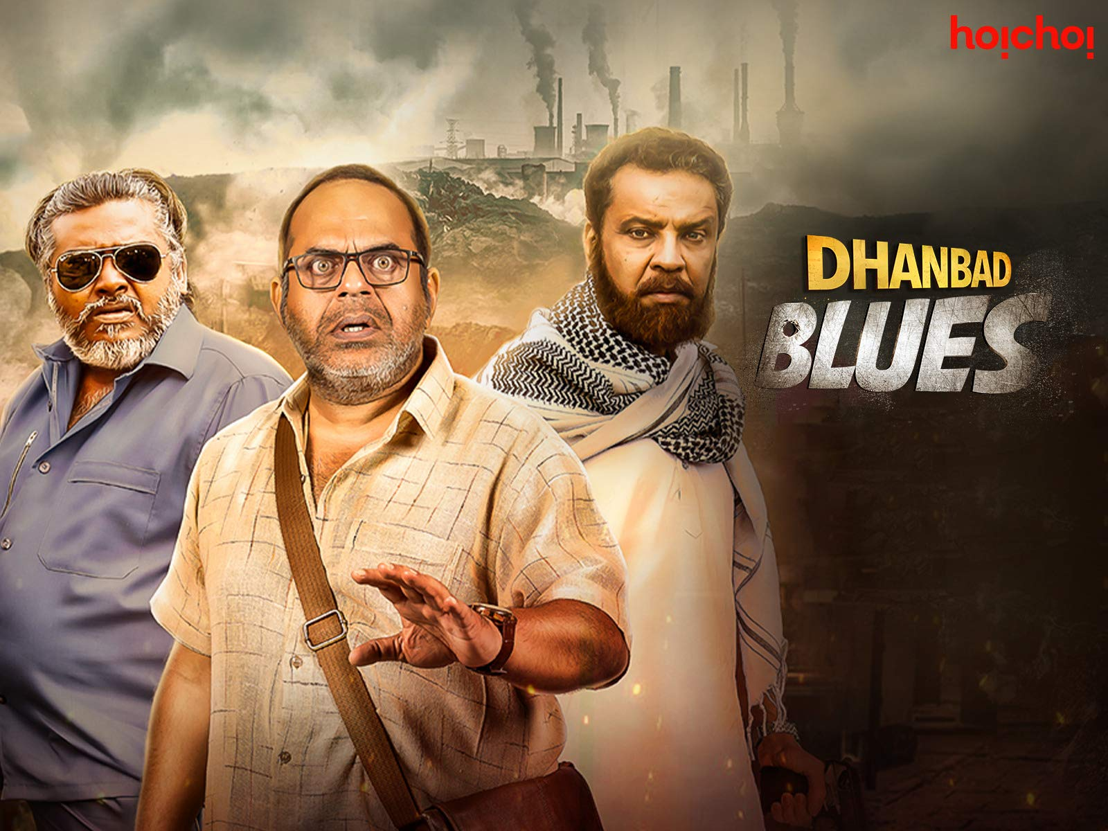 Watch Dhanbad Blues | Prime Video