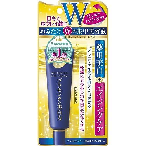 明色化粧品 プラセホワイター薬用美白アイクリーム