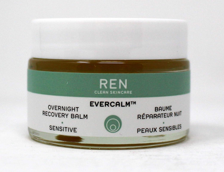 Evercalm Overnight Recovery Balm de REN