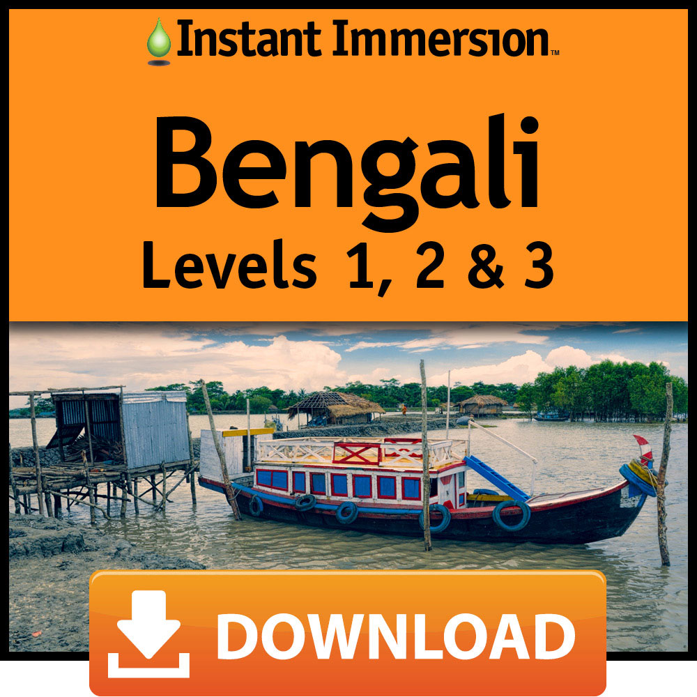 Instant Immersion Bengali Levels 1  2   3  Online Code