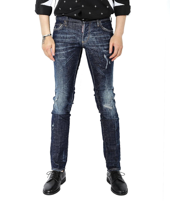 Wiberlux DSquared2 Men's Patched Knee Damaged Slim Fit Jeans