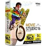 VEGAS Movie Studio 16(最新) Win対応