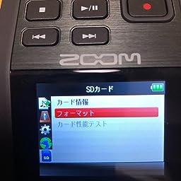 Amazon Co Jp カスタマーレビュー Zoom ズーム リニアpcm Icハンディレコーダー マイク交換型 ポータブルレコーディング H6