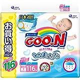 グーン(GOO.N) テープ はじめての肌着 新生児 (お誕生~5kg) 116枚