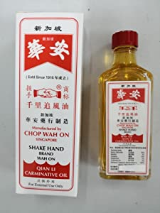 Shake Hand Brand Wah On Qian Li Carminative Oil ?????????? Relief Joint Pain