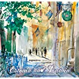 """蔡國華 風景作品「エストニア・ラトビア紀行」− バルトの国を描く−  Cai Guo-Hua Watercolor Works """"Estonia and Latvia"""" (Cai Guo-Hua Watercolor Works)"""