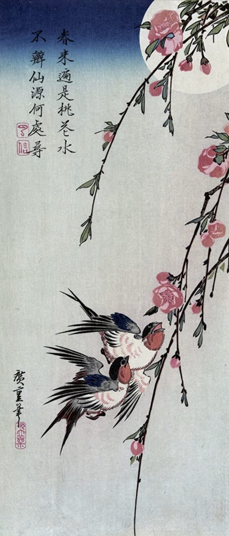 papel pintado para pared de Japón