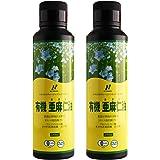 有機JAS認定品 味はマイルドでクセがない オーガニック フラックスオイル(有機亜麻仁油)【0055】
