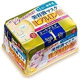 【Amazon.co.jp限定】KOSE コーセー クリアターン エッセンス マスク (ヒアルロン酸) 30枚 リーフレット付 フェイスマスク