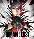 【Amazon.co.jp限定】HUMAN LOST 人間失格 Blu-ray(Amazon.co.jp限定特典:ミニポスター3種セット)