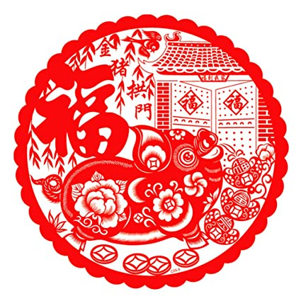 Traditional Chinese Paper Cut Window Sticker Lunar New Year Red Fu Character Good Lucky Wall Window Decal For Home Party Decorations Electrostatic