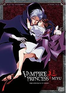 Amazon Vampire Princess Miyu