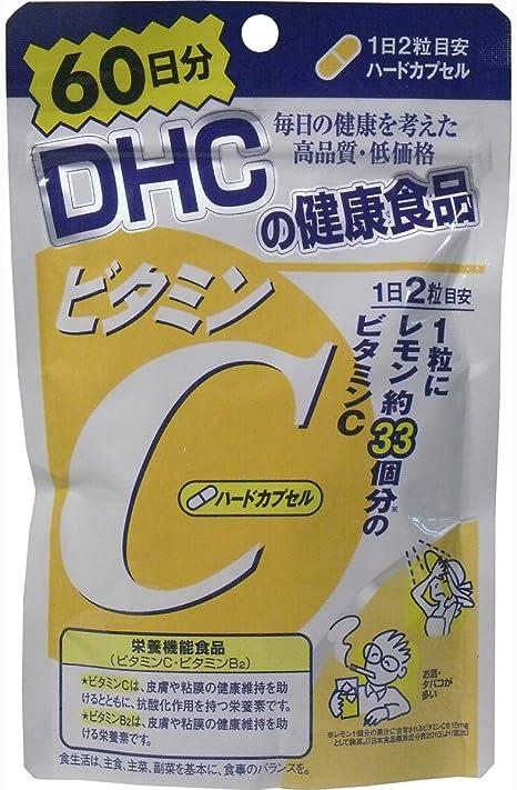 C サプリ ビタミン