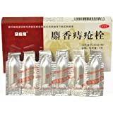 MaYingLong Musk Hemorrhoids Ointment SUPPOSITORY- 6 Suppositories/box by Ma Ying Long