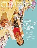 CLIMBING joy (クライミングジョイ) No.15 2016