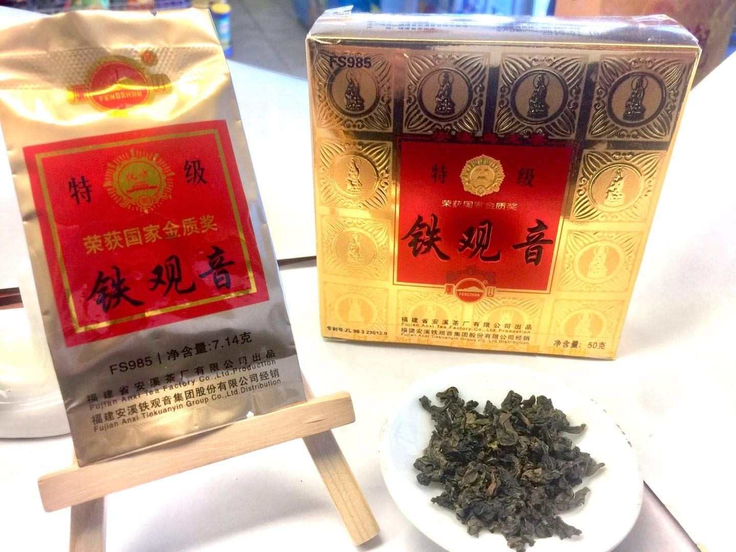 ANXI TIEGUANYIN ,CARBON ROASTED Classic Chinese Oolong tea, FENGSHAN , Anxi Tie Guan Yin Group, National Gold Prize winner-50g,7 packs per box, 7g per packet.凤山安溪铁观音浓香型国家金奖