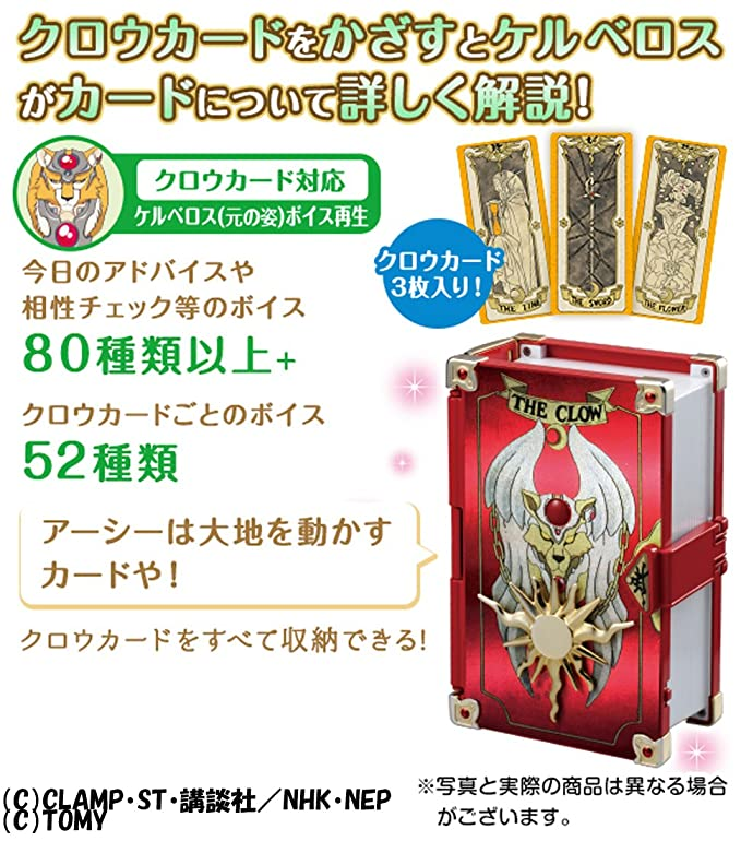 Card captor Sakura: Clow card book