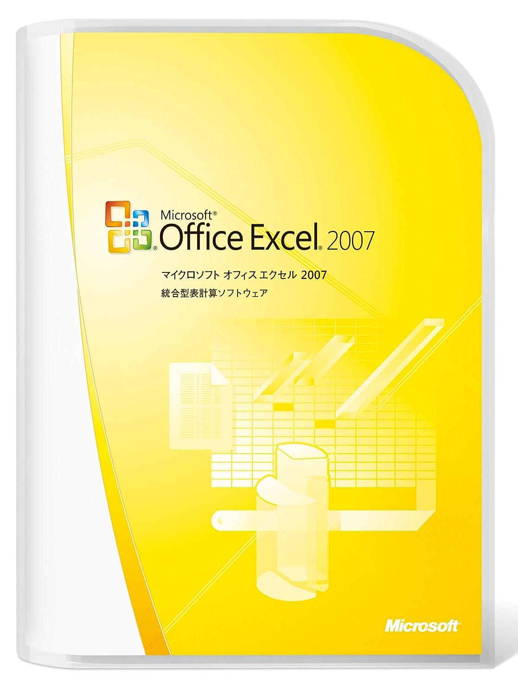 【旧商品】Microsoft Office Excel 2007 B000JQLPO0 Parent