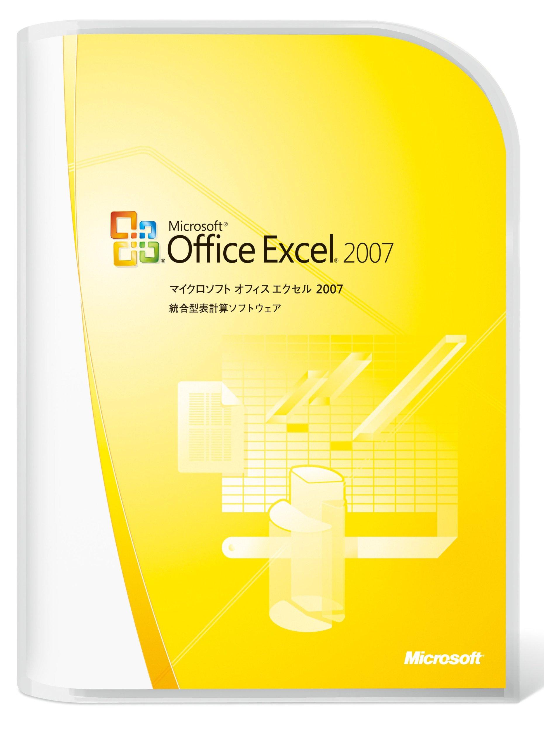 【80%OFF】Excel 2007