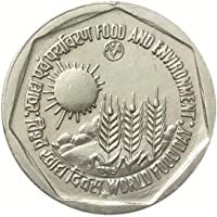 Genuine Coins Gallery.Food and Environment (F.A.O Series) Coin