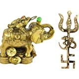 Odishabazaar Feng Shui Elephant With Frog For Wealth, Strength, Wsdom And Success + Free Trishakti Yantra