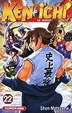 Kenichi - Le disciple ultime Vol.22
