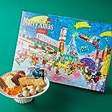 メリーメリー・カレンダー アドベントカレンダー 専用袋付き (イルミネーション)