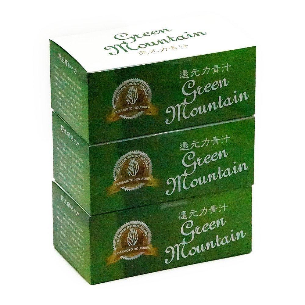 還元力青汁(GREEN MOUNTAIN) モンドセレクション受賞 (2.5g×30包) x3箱セット B008QU6QVS