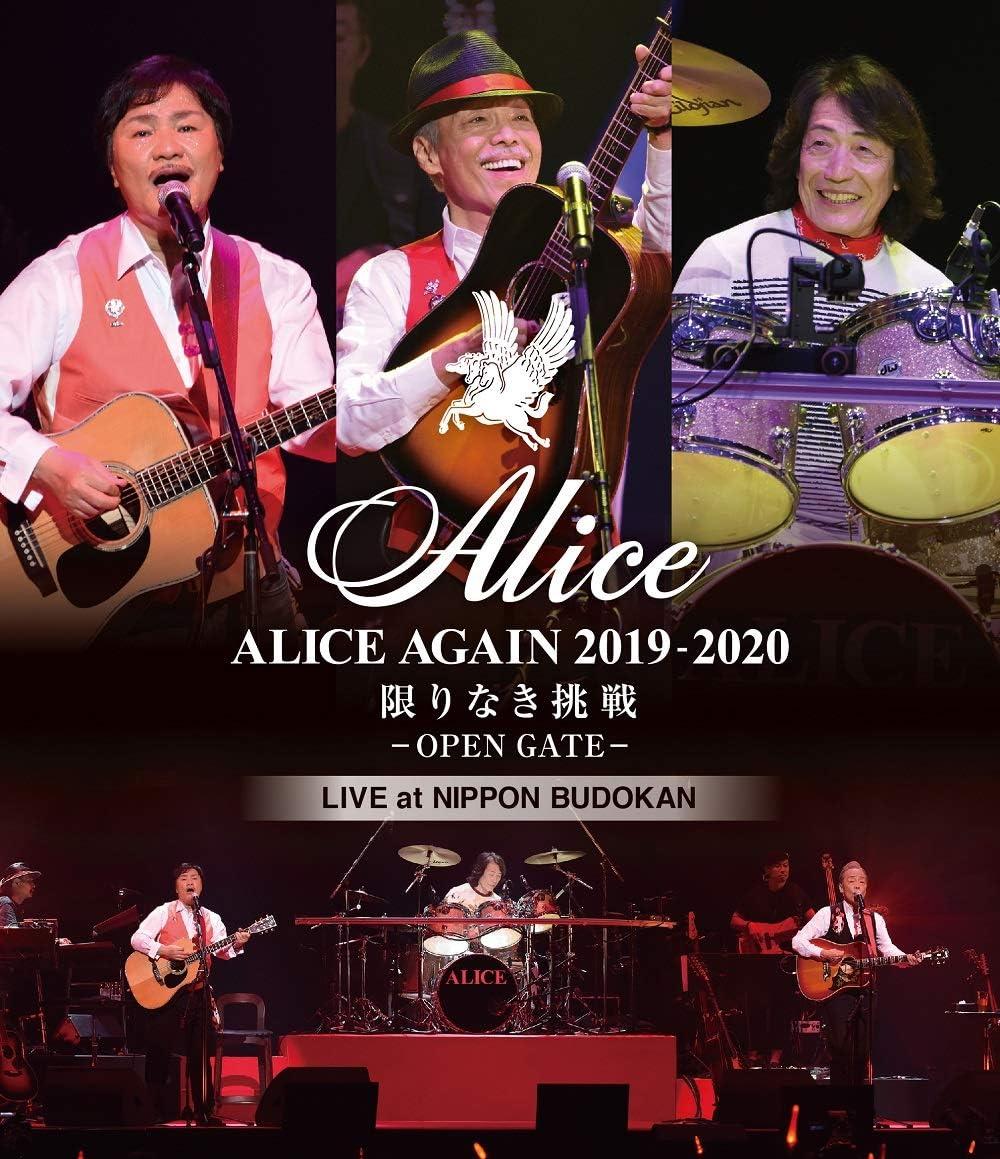 コンサート 大阪 アリス