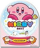 星のカービィ 2017カレンダー 卓上/壁掛け