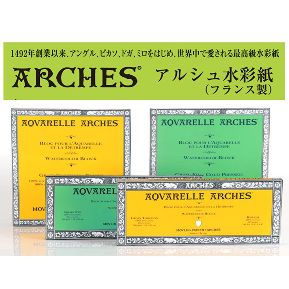 japan import Maruman Arches watercolor paper block 18 x 26 A specific 177-164