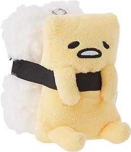 "Gund Sanrio Gudetama the Lazy Egg Tamago Sushi Plush Keychain 3.5"" , Yellow and White"